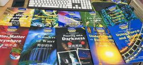 国家地理科学探索丛书(10册合售)具体见图