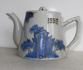 茶壶  努力生产  1953年  壶盖后配