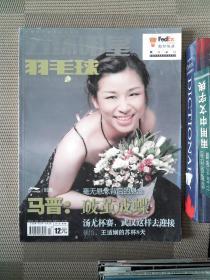 五環明星 羽毛球 2011.07