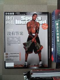 体育画报 2006.12.22