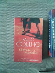 PAULI COELHO