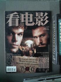 看电影 2005.25