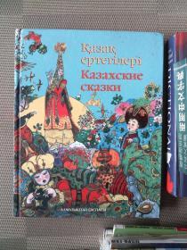 俄语书 I