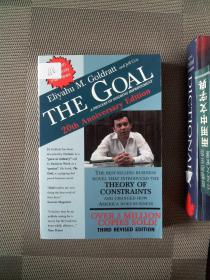 The Goal:A Process of Ongoing Improvement