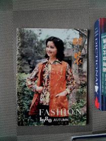 时装 1980秋季