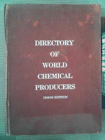 DIRECTORY OF WORLD CHEMICAL PRODUCERS 1989/90 EDITION