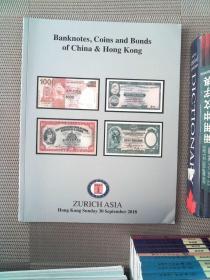 ZURICH ASIA BanKnotes Coins and Bonds of China&Hong Kong