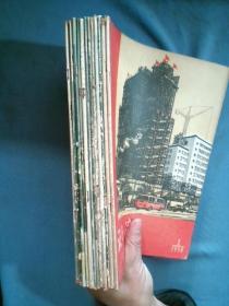 《旅行家》1959年12册全【散本】75品至85品.品相详见描述
