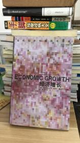 经济增长 罗伯特 巴罗   哈维尔 莎拉伊马丁   何晖 刘明兴  中国社会科学出版社9787500425069 一版一印