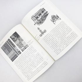 秩序感 装饰艺术的心理学研究) 贡布里希文集 装饰艺术研究艺术史美术史艺术理论书籍 艺术的故事同作者 广西美术出版社 艺术导论