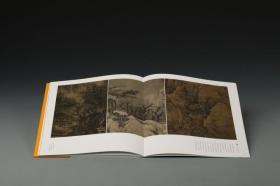中国绘画名品许道宁渔父图翟院深雪山归猎图 工笔 上海书画出版社