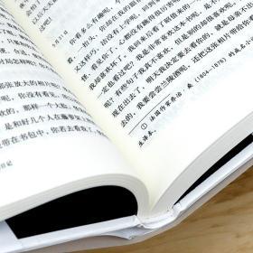 【】一个民国少女的日记(精装)