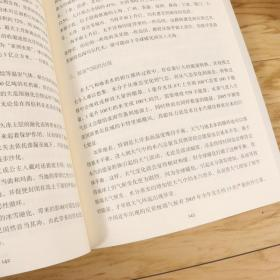 【】人口战争:谨防世界与中国人口大爆炸