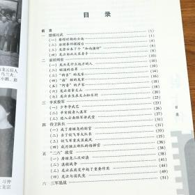 【】龙云传 讲述云南王龙云一生的军旅生涯和所经历的政治风云人物传记书籍
