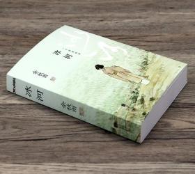 正版图书/余秋雨作品:冰河/言情小说/文学小说/名家名作