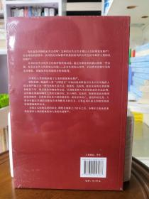 通往尊严的公共生活:正义和公民认同 徐贲 正版9787802256187
