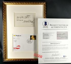 """""""奥地利作曲家,浪漫主义风格音乐大师"""" 金茨尔 亲笔谱写并签名曲谱选段(已装裱,附诞辰150周年纪念封一枚) 由三大签名鉴定公司之一Beckett(BAS)提供鉴定"""