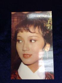 旧相 明星 赵雅芝 香港 单面