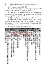 【复印件】华法启蒙初级