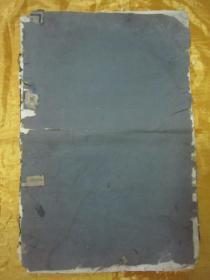 """民国白纸线装""""珂罗版精印美术作品图集""""8开超大本线装一册全。内有精美绘画作品十二幅。版本罕见,品如图!"""