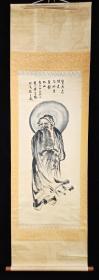 【日本回流】原装旧裱 张天威 丙辰年作 水墨画作品《得道图》一幅(绢本立轴,画心约4.1平尺,钤印:松涛、张天威)HXTX234141