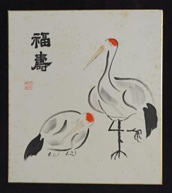 【日本回流】原装精美卡纸 佚名 水墨画作品《福寿》一幅(纸本镜心,尺寸:27*24cm,钤印:香月)HXTX234134