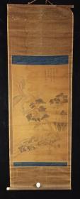 【日本回流】原装旧裱 江户时期古注学者诗人 千村诸成 水墨画作品《幽人相对语 语语总林泉》一幅(绢本立轴,画心约3平尺,钤印:诸成、君子人、千村氏)HXTX234170