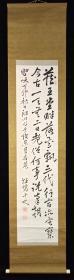 【日本回流】原装旧裱 日本贵族院议员、文部大臣 江木千之 书法作品《自作诗一首》一幅(纸本立轴,画心约3.6平尺,钤印:戴星馀事、江木千之、狂邬)HXTX234154