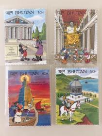 不丹王国邮票 米老鼠卡通 4枚  无戳新票  10品