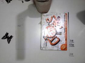 八夫临门2/