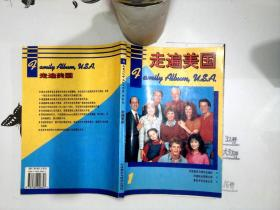 走遍美国(全2册):Zou bian Meiguo-+