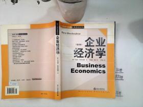 经济学精选教材译丛·企业经济学(第2版)