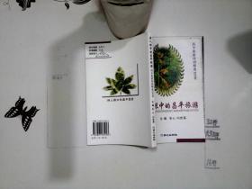 诗人眼中的昌平旅游:昌平旅游诗词精选100首