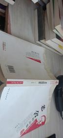 中國現代散文經典文庫---老舍卷