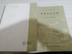 天津人民出版社