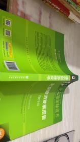 北京旅游发展报告(2016)