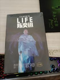 陈奕迅豪华册