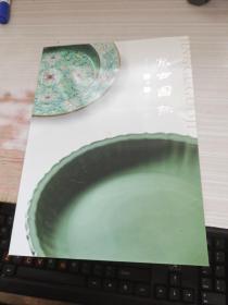 京古国际2021年6月6日首拍 明清御瓷 佛像专场
