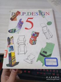 POPDESICN5