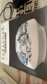 中国画名家作品集:鲍凤林瓷画艺术
