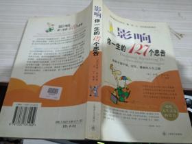 鲁滨孙历险记
