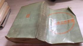工会工作手册