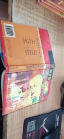 21世纪青少年百科全书 12本合售