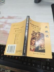 双城记-现代美语版世界名著有声读物
