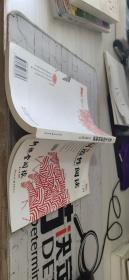 高中生创造性阅读