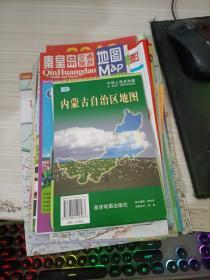 交通旅游地图10本合售