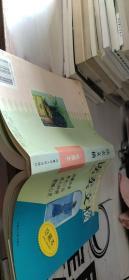 读卖文摘·珍藏本(B卷)