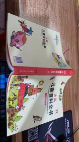 大英儿童百科全书(11 N-O)