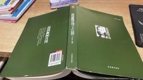 """民国新闻月刊:1911-1919从""""武昌起义""""到""""五四运动"""""""