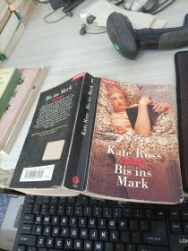 Kate Ross ROMAN Bis ins Mark